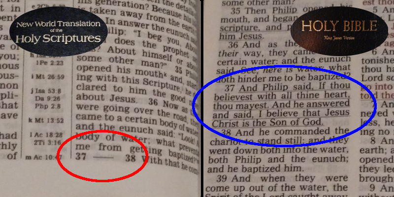 Compare Acts 8:37